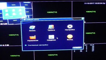 Как самому сделать основные настройки регистратора видеонаблюдения